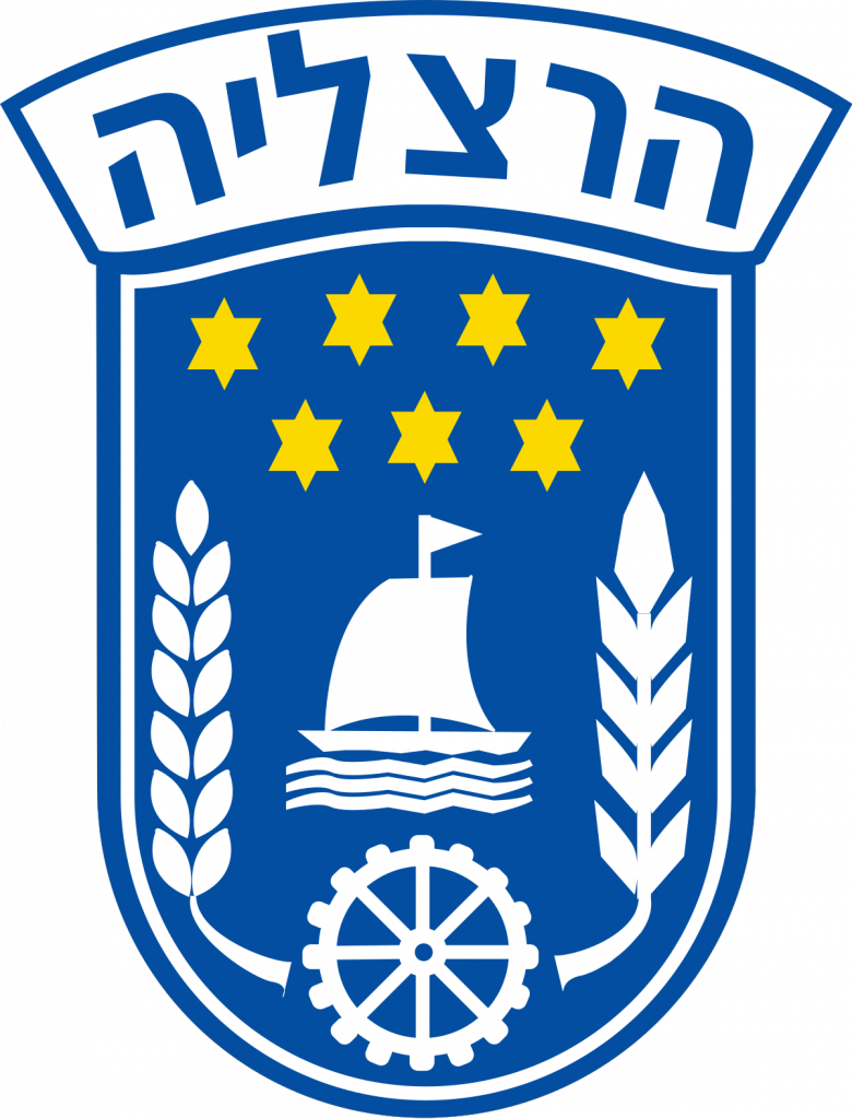 עיריית הרצליה